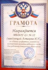P1030266