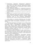 ООП новая 12. исправленdoc109
