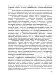 ООП новая 12. исправленdoc111