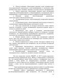 ООП новая 12. исправленdoc112