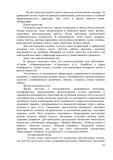 ООП новая 12. исправленdoc114
