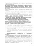 ООП новая 12. исправленdoc12