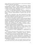 ООП новая 12. исправленdoc16