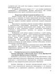 ООП новая 12. исправленdoc18