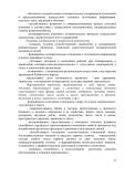 ООП новая 12. исправленdoc25