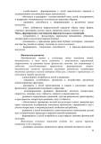 ООП новая 12. исправленdoc30