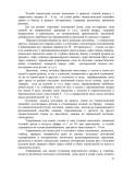 ООП новая 12. исправленdoc31