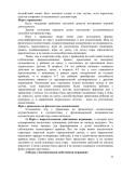 ООП новая 12. исправленdoc34