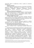 ООП новая 12. исправленdoc37