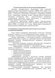 ООП новая 12. исправленdoc46