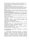 ООП новая 12. исправленdoc51