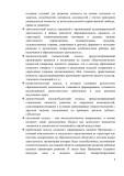 ООП новая 12. исправленdoc8