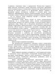 ООП новая 12. исправленdoc89