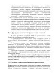 ООП новая 12. исправленdoc9